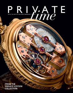 private-time-2016-cover